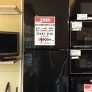 【送料無料】【2014年製】【激安】ユーイング 冷蔵庫 UR-F110H