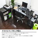 パソコンデスク  3点セット(ブラック)