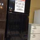 【送料無料】【2012年製】【激安】 Haier 冷蔵庫 JR-N...