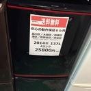 【送料無料】【2014年製】【激安】 シャープ 冷蔵庫 SJ-BK...