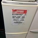 【送料無料】【2011年製】【激安】 Panasonic 冷蔵庫 ...