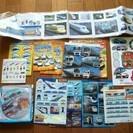 交通費で差し上げます★新幹線・プラレール等のシール・DVDセット