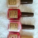スキンフード ピンク系4色+除光液