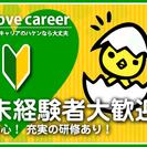 【札幌/大通】電話・メール対応業務★週3~4日でOK!オフィスワー...