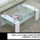 ガラスセンターテーブル ホワイト