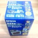 EPSON 写真用紙 <光沢> ロールタイプ