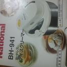 値下げ! アイスクリームメーカー ナショナル(パナソニック)BH-...