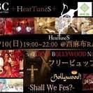 7月10日(日) HearTuneS@西麻布raul☆250名!〜...