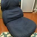 ◆座椅子(リクライニング式)《無料でお譲りいたします!》