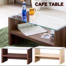 【オシャレ】カフェテーブル(ブラウン)