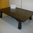 焼杉調浮造り座卓(2806-16)