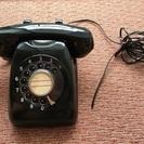 昭和レトロな黒電話