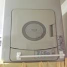 National乾燥機