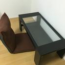 ローテーブルと座椅子