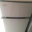 elabitax 2ドア冷蔵庫 単身用 無料