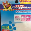 再値下げ♥️可愛いワンちゃんに♥︎室内犬用★Sサイズ★ノミペットカラー★