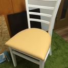 アンティークホワイト調椅子 2脚価格!配送します!