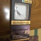 Bluetoothのイヤホン。新品同様