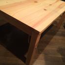 [交渉中]無印良品のローテーブル
