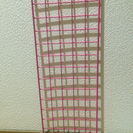 【お取引中】ピンクのスチール網!差し上げます。