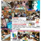 英語のサマースクール❣️ジェニファー英語教室