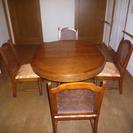 ダイニングテーブルセット (バタフライテーブル)