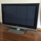 《交渉中》日立 37型プラズマテレビ HDD内蔵 P37-HR01