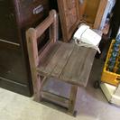 昔懐かし小学校の椅子