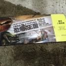 お取引中  天満屋 恐竜王国