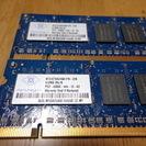 ノートパソコン用メモリ DDR2 4200 ナンヤ製 512MB×2