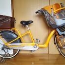 <受付終了>【美品】ブリヂストン 子供乗せ自転車 アンジェリーノミニ