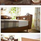 北欧風シングルベッド