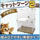猫ケージ売ります