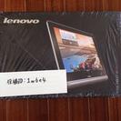 ★新品 レノボ Lenovo Yoga Tablet 10 HD+...