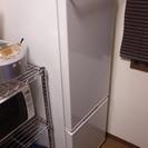 多数のお問い合わせありがとうございました。 ハイアール 冷蔵庫 お...