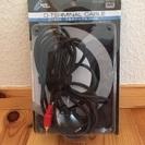 PSP用、D端子ケーブル