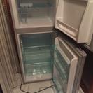 1〜2人用冷蔵庫【全内容積:128L】