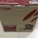タイガー フードプロセッサー