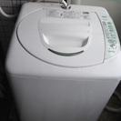一人暮らし用洗濯機、差し上げます。