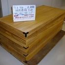 桐衣装箱3段(2806-57A)