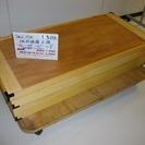 桐衣装箱2段(2806-57B)