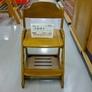 学習机用椅子(2807-12)