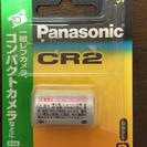 電池CR2