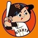 8/20(土) 巨人vs阪神 ペアチケット