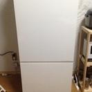 2014年製無印良品・冷蔵庫110L