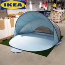 未使用 IKEA サンシェード ビーチテント