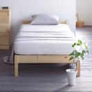 無料!今週中◆無印良品◆パイン材シングルベッド