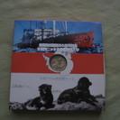 平成19年銘貨幣セット 南極地域観測50周年記念