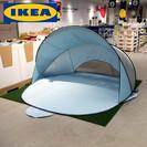 IKEA/イケア サンシェードテント(未使用)値下げしました
