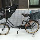 【お値下げ】前乗せ付き子供乗せ自転車